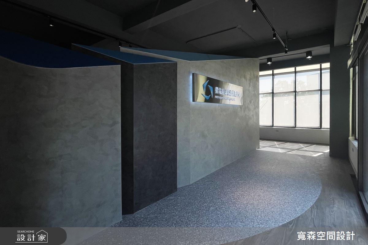75坪老屋(16~30年)_工業風商業空間案例圖片_寬森空間設計有限公司_寬森_微灰調之8