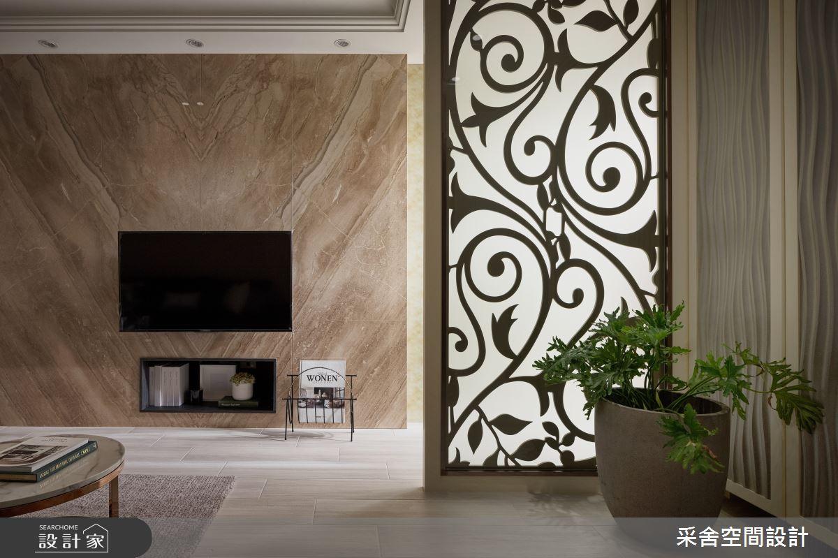 18坪預售屋_新古典客廳案例圖片_采舍空間設計_采舍_05之1