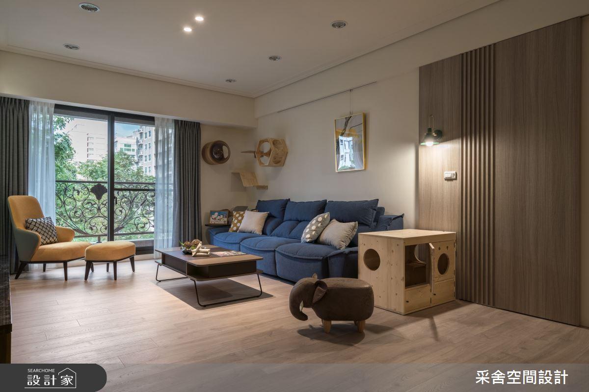 35坪新成屋(5年以下)_北歐風客廳案例圖片_采舍空間設計_采舍_06之2