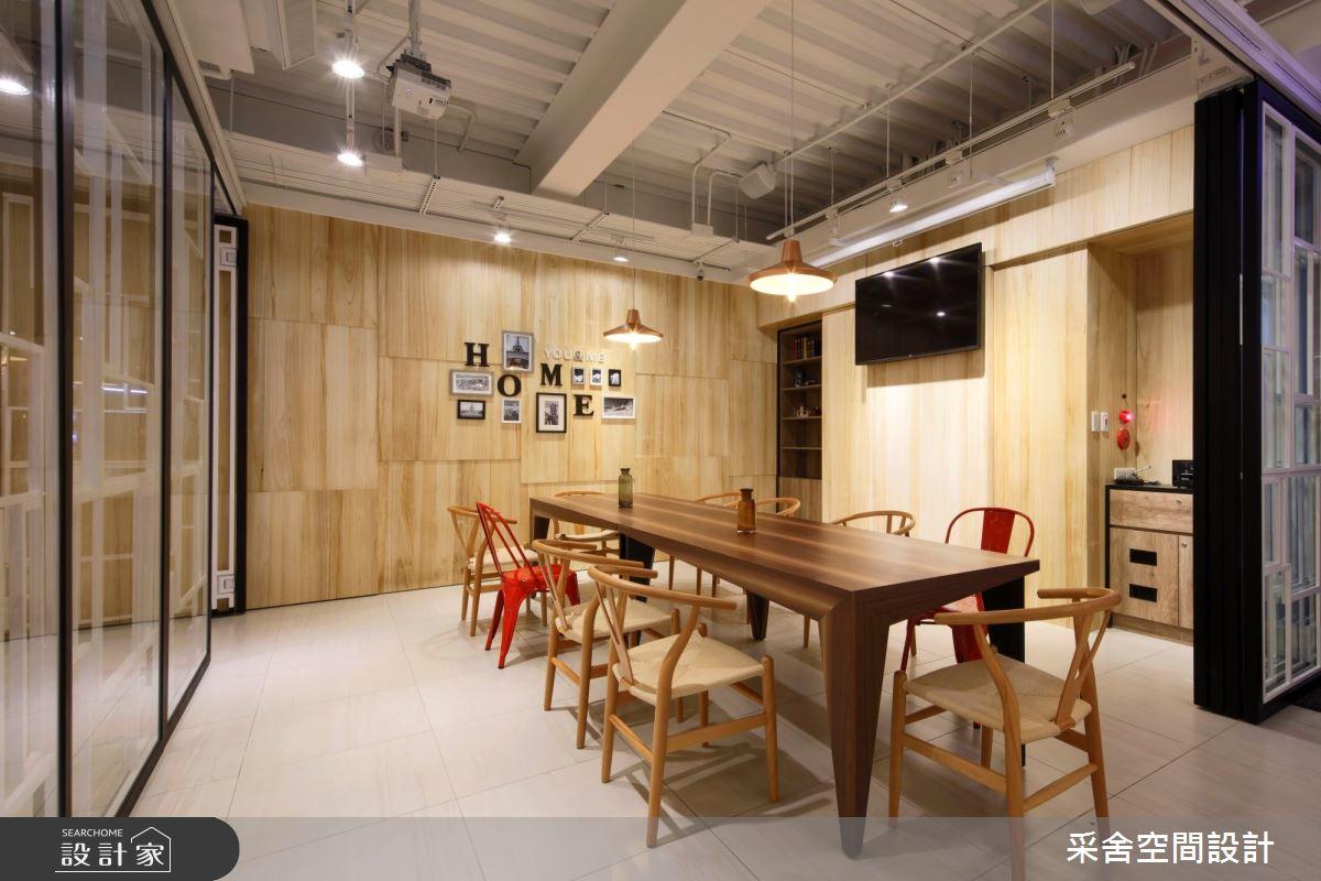 53坪新成屋(5年以下)_工業風商業空間案例圖片_采舍空間設計_采舍_07之6