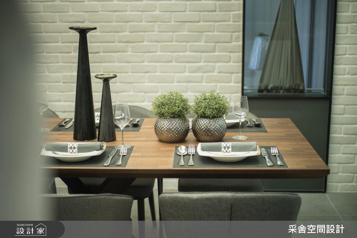 34坪新成屋(5年以下)_現代風餐廳案例圖片_采舍空間設計_采舍_12之5