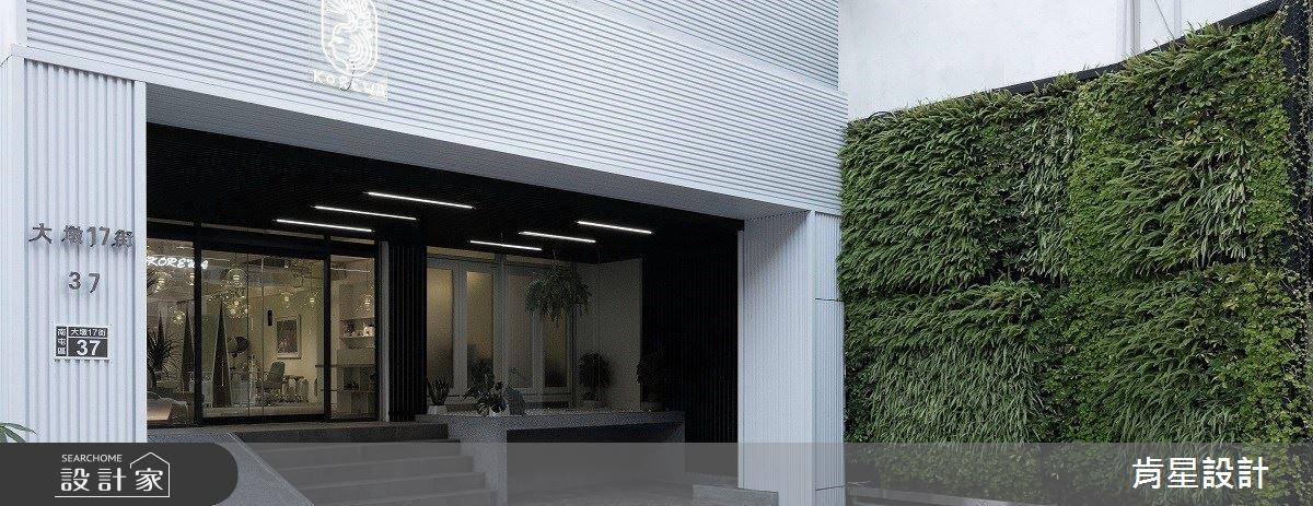 110坪中古屋(5~15年)_現代風商業空間案例圖片_肯星設計_肯星_02之1