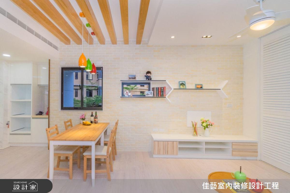 22坪預售屋_北歐風客廳餐廳案例圖片_佳藝室內裝修設計工程有限公司_佳藝_02之4