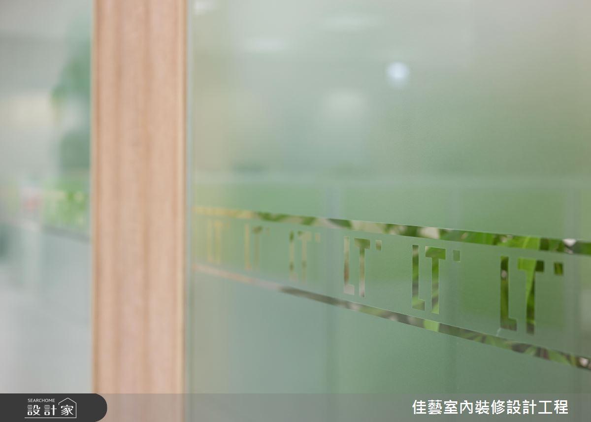 157坪中古屋(5~15年)_混搭風商業空間案例圖片_佳藝室內裝修設計工程有限公司_佳藝_06之9