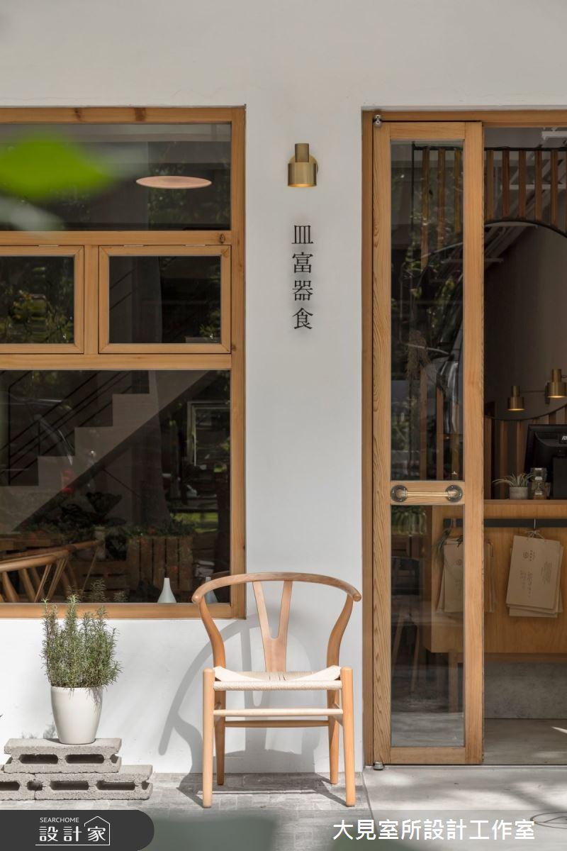 老屋(16~30年)_日式無印風商業空間案例圖片_大見室所設計工作室_大見室所_08之4