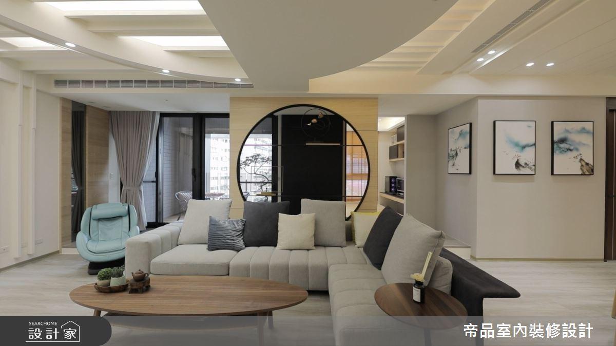 53坪新成屋(5年以下)_新東方風客廳案例圖片_帝品室內裝修設計有限公司_帝品_02之3
