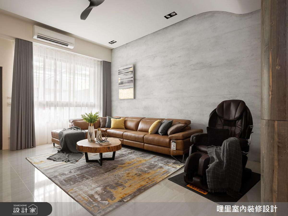 105坪預售屋_現代風客廳案例圖片_哩里室內裝修設計有限公司_哩里_01之1