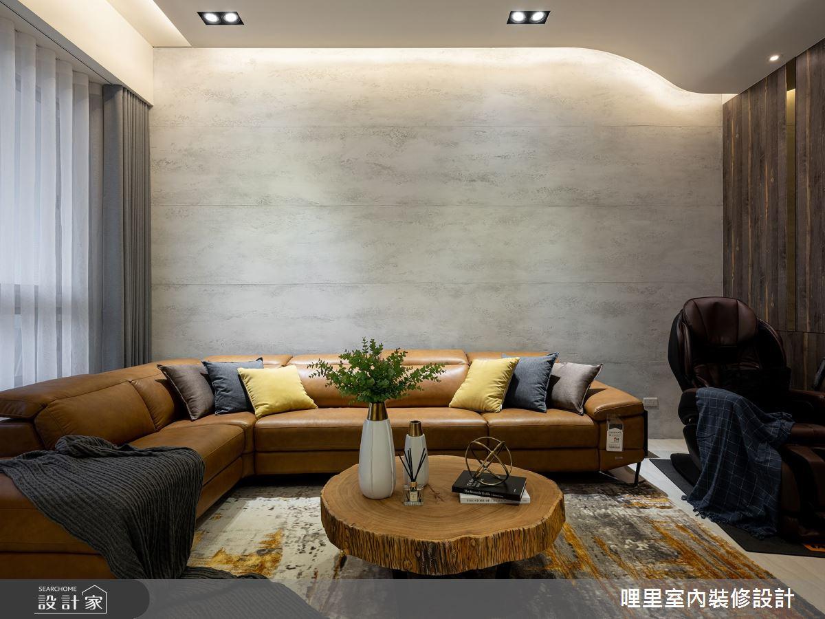 105坪預售屋_現代風客廳案例圖片_哩里室內裝修設計有限公司_哩里_01之3