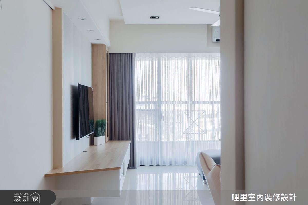 26坪預售屋_簡約風客廳案例圖片_哩里室內裝修設計有限公司_哩里_06之3