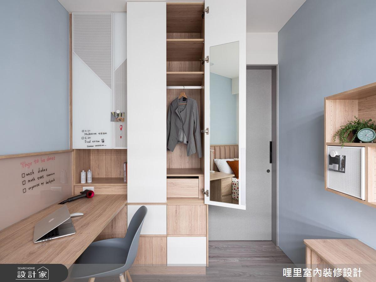 21坪新成屋(5年以下)_北歐風案例圖片_哩里室內裝修設計有限公司_哩里_11之29