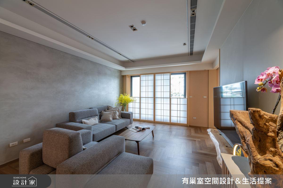 40坪新成屋(5年以下)_日式和風客廳案例圖片_有巢室空間設計_有巢室_01之1
