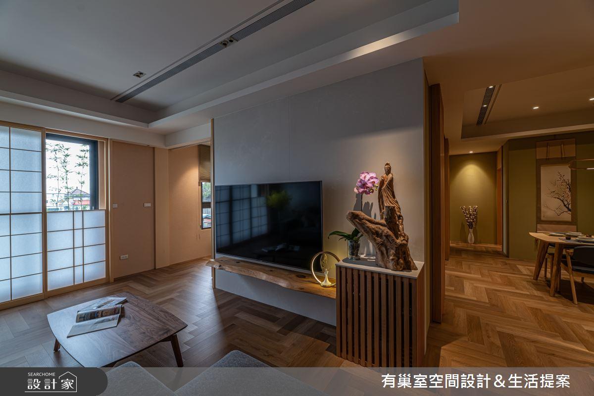 40坪新成屋(5年以下)_日式和風客廳案例圖片_有巢室空間設計_有巢室_01之2