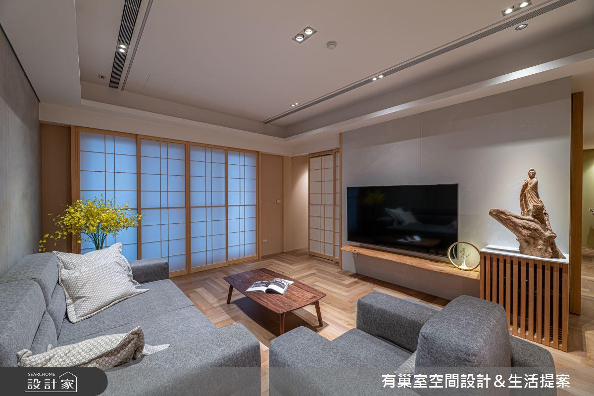 40坪新成屋(5年以下)_日式和風客廳案例圖片_有巢室空間設計_有巢室_01之3