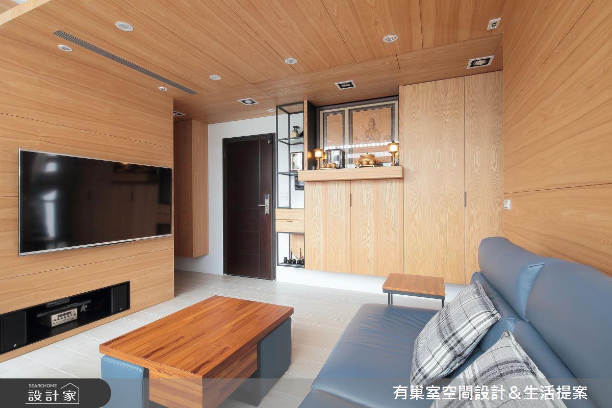 35坪老屋(16~30年)_現代風案例圖片_有巢室空間設計_有巢室_09之3