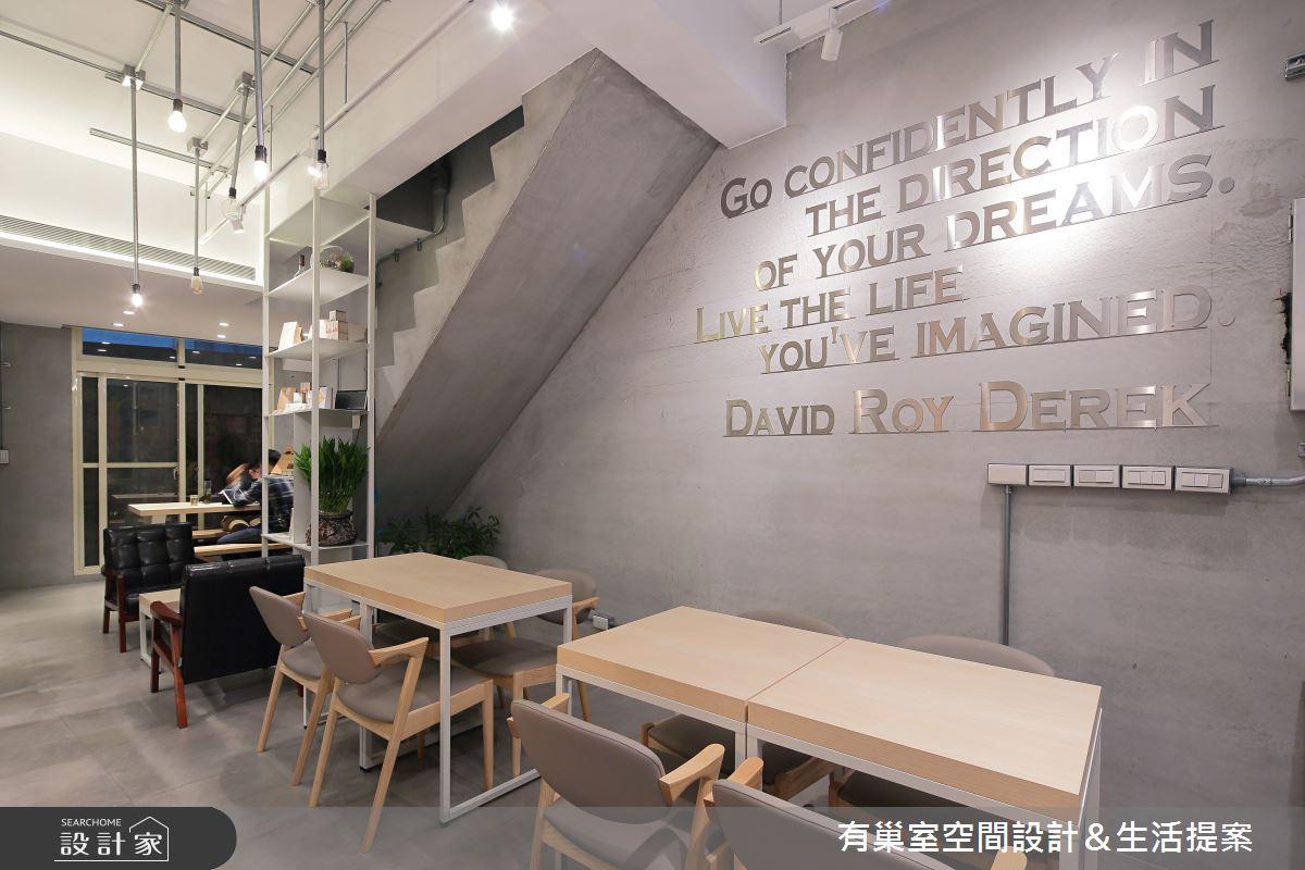 18坪老屋(16~30年)_工業風案例圖片_有巢室空間設計_有巢室_11之2