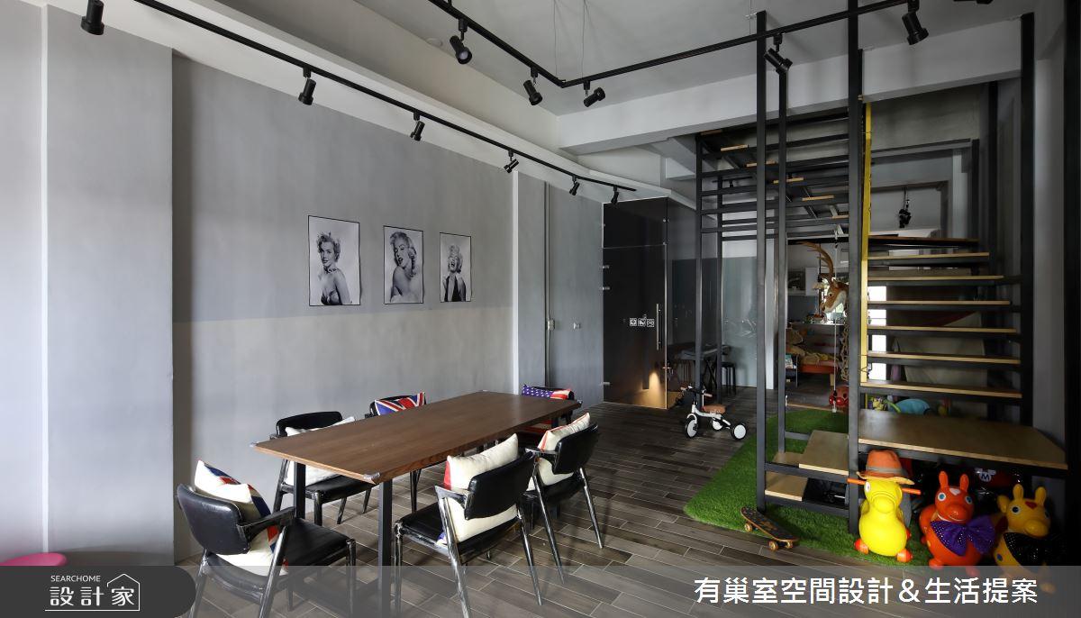 65坪老屋(16~30年)_工業風案例圖片_有巢室空間設計_有巢室_13之4