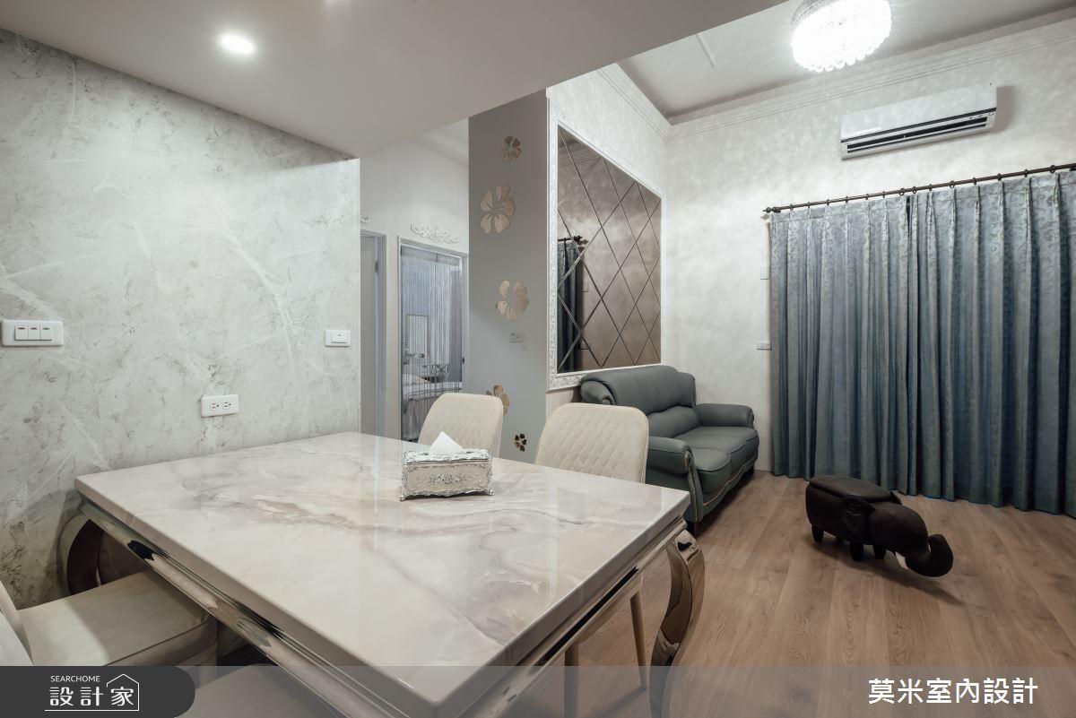 29坪中古屋(5~15年)_混搭風客廳餐廳案例圖片_莫米室內設計_莫米_典藏之3