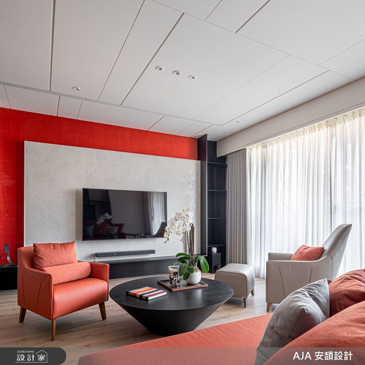 36坪新成屋(5年以下)_現代風客廳案例圖片_AJA 安頡設計_安頡_寶輝大隱 王公館之2