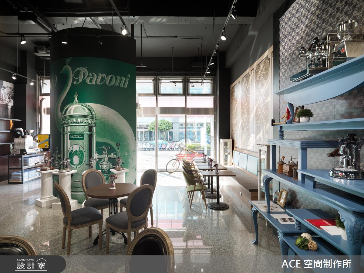 50坪中古屋(5~15年)_混搭風商業空間案例圖片_ACE 空間制作所_ACE 空間制作所_01之4
