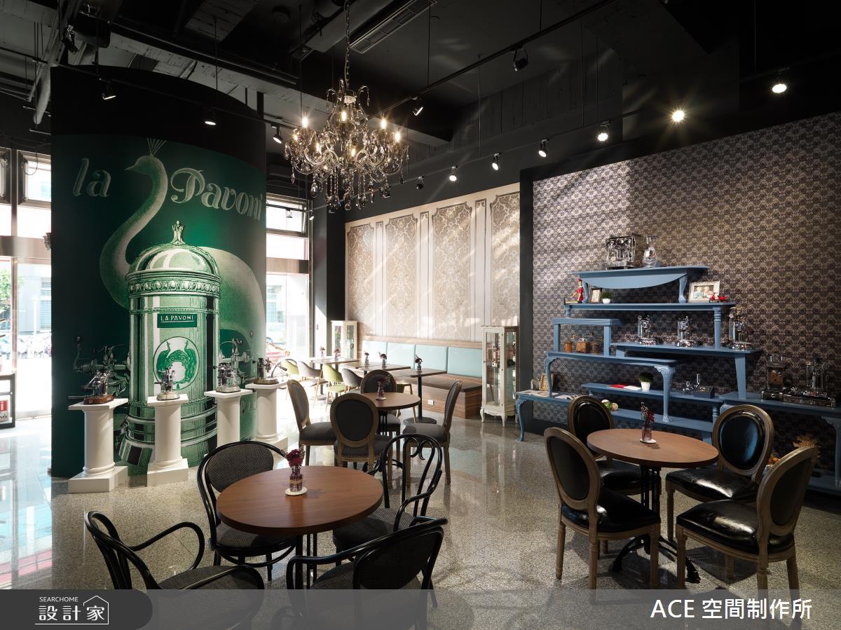 50坪中古屋(5~15年)_混搭風商業空間案例圖片_ACE 空間制作所_ACE 空間制作所_01之5