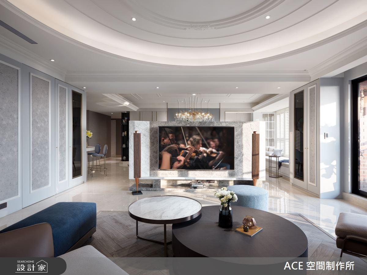150坪新成屋(5年以下)_新古典客廳案例圖片_ACE 空間制作所_ACE 空間制作所_05之4