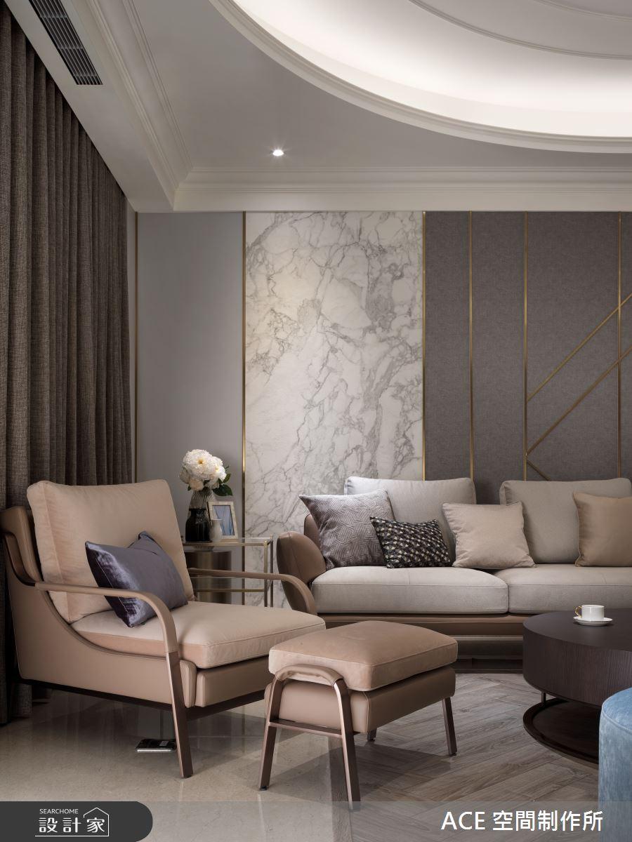 150坪新成屋(5年以下)_新古典客廳案例圖片_ACE 空間制作所_ACE 空間制作所_05之3