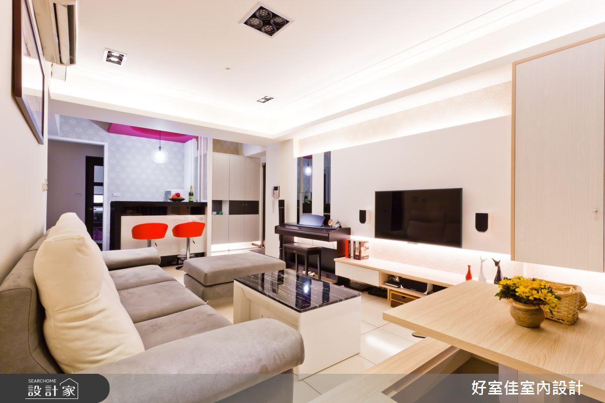 24坪新成屋(5年以下)_簡約風客廳案例圖片_好室佳室內設計_好室佳_待在家也能喘口氣之2