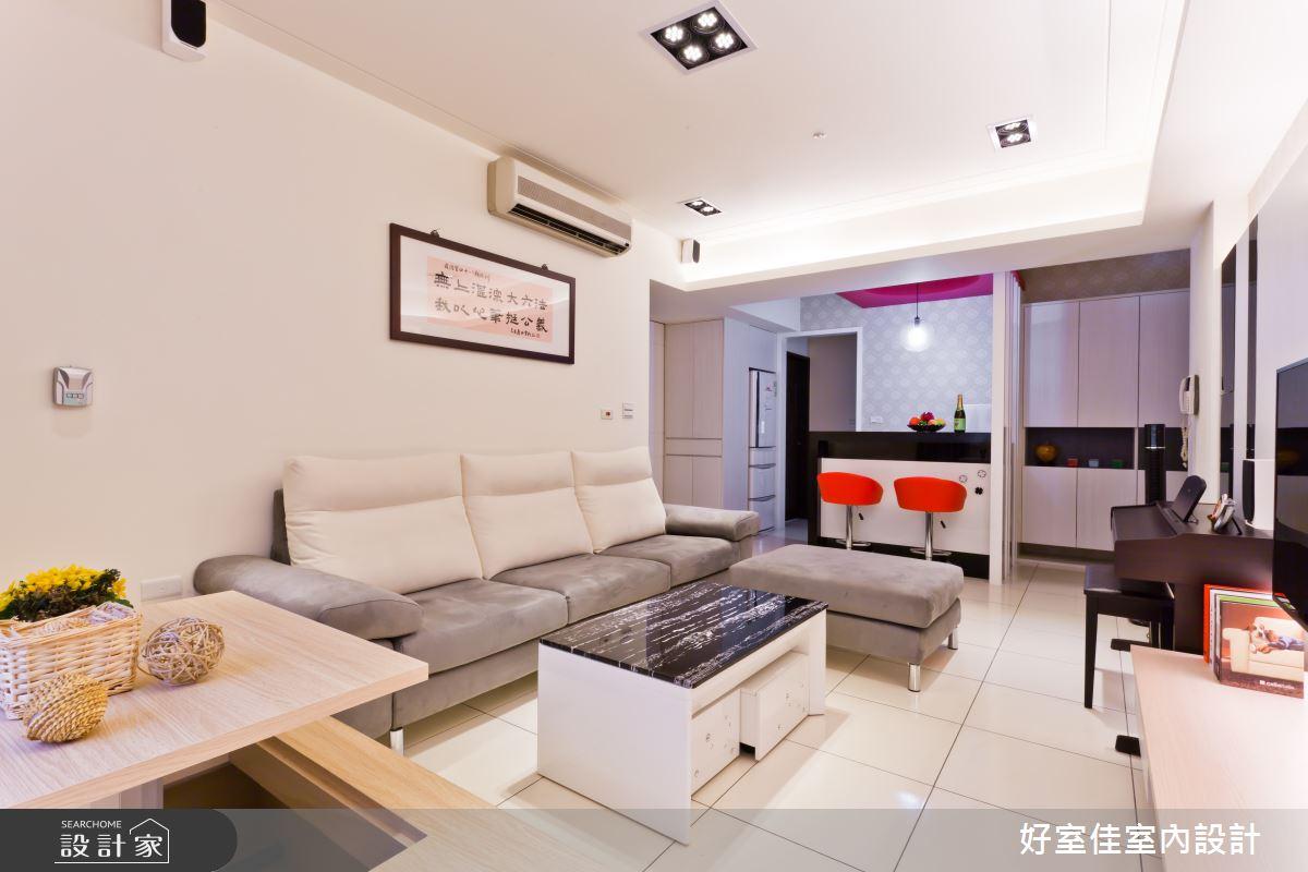 24坪新成屋(5年以下)_簡約風客廳吧檯案例圖片_好室佳室內設計_好室佳_待在家也能喘口氣之4