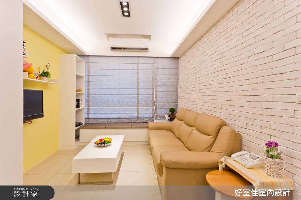 24坪新成屋(5年以下)_簡約風客廳案例圖片_好室佳室內設計_好室佳_簡單溫暖的美好住宅之2