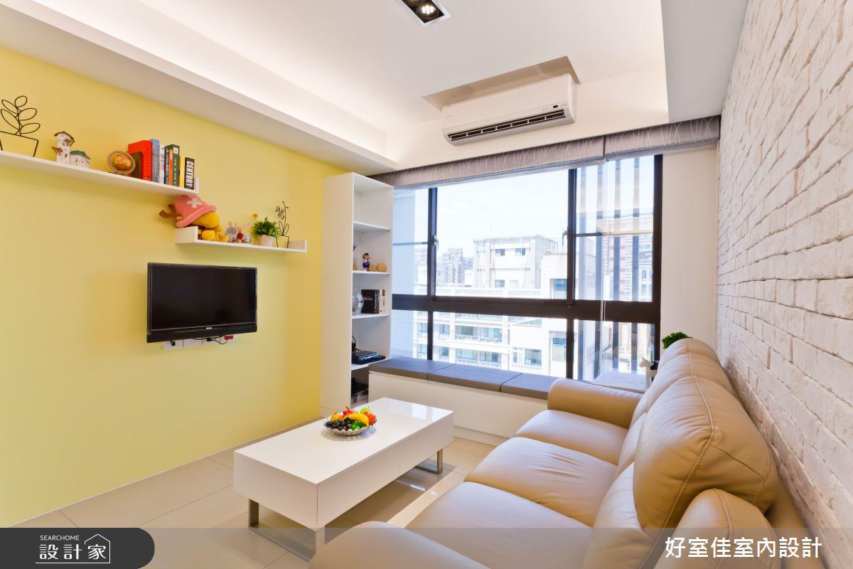 24坪新成屋(5年以下)_簡約風客廳案例圖片_好室佳室內設計_好室佳_簡單溫暖的美好住宅之4