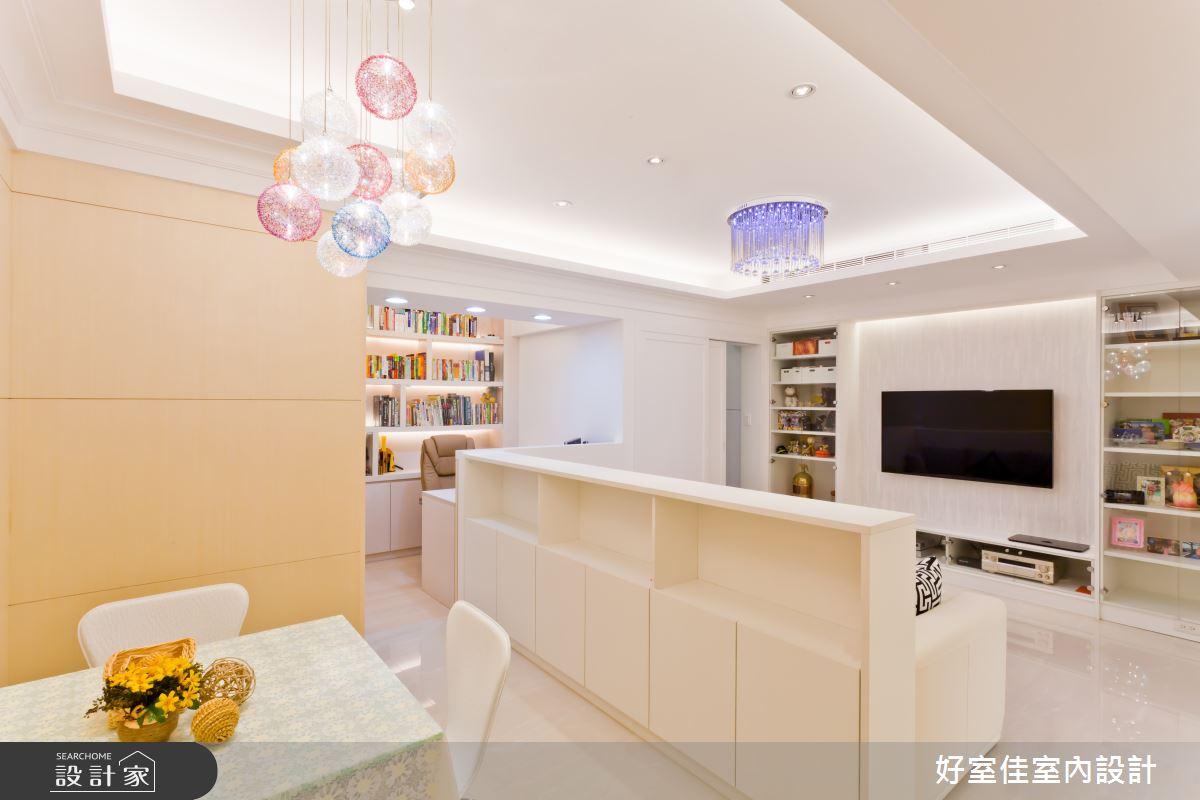 26坪中古屋(5~15年)_簡約風餐廳案例圖片_好室佳室內設計_好室佳_小坪數也有大空間之3