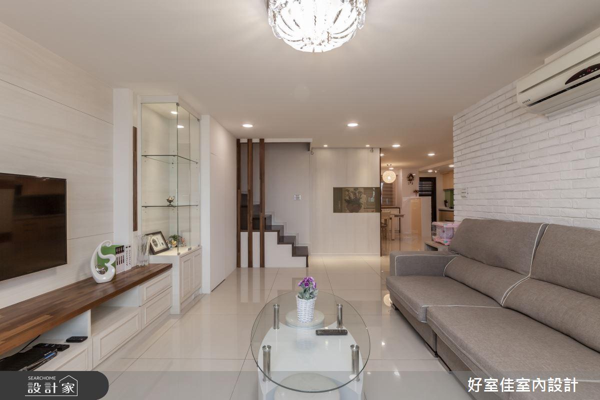 45坪老屋(16~30年)_簡約風客廳案例圖片_好室佳室內設計_好室佳_十足創意的混搭空間之2