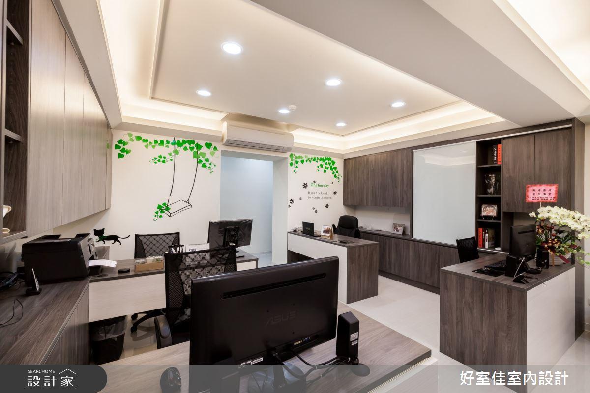 30坪老屋(31~40年)_簡約風商業空間案例圖片_好室佳室內設計_好室佳_個性黑白X視覺空間之1