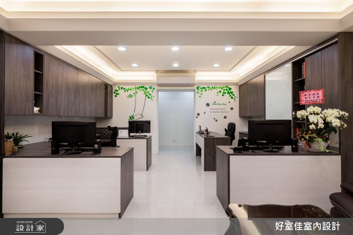 30坪老屋(31~40年)_簡約風商業空間案例圖片_好室佳室內設計_好室佳_個性黑白X視覺空間之2