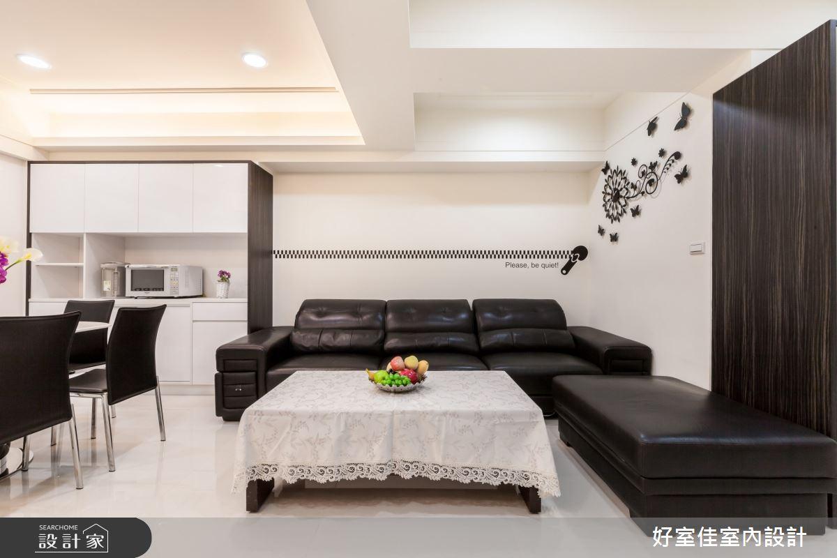 30坪老屋(31~40年)_簡約風客廳案例圖片_好室佳室內設計_好室佳_新穎簡約住商混和宅之5