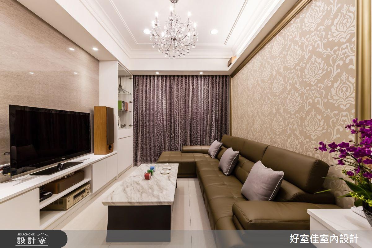 27坪新成屋(5年以下)_簡約風客廳案例圖片_好室佳室內設計_好室佳_善用空間的簡約收納之2