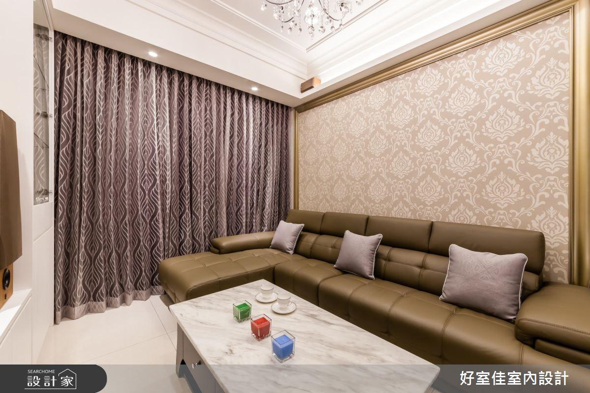 27坪新成屋(5年以下)_簡約風客廳案例圖片_好室佳室內設計_好室佳_善用空間的簡約收納之4