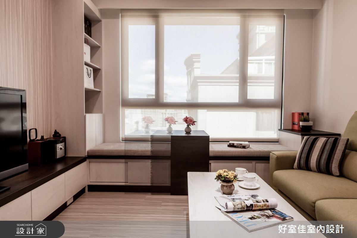 新成屋(5年以下)_現代風客廳臥榻案例圖片_好室佳室內設計_好室佳_一展清新柔美旋景之5