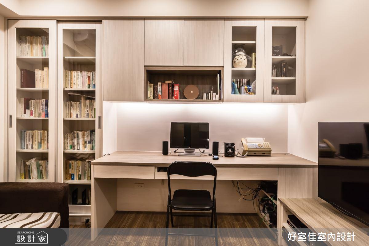 10坪老屋(16~30年)_簡約風書房案例圖片_好室佳室內設計_好室佳_簡約的小空間之4