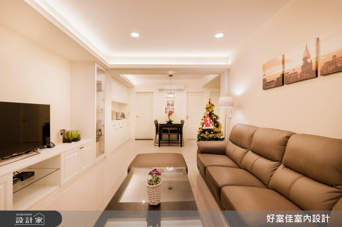 26坪老屋(16~30年)_新古典客廳案例圖片_好室佳室內設計_好室佳_輕古典。巧時尚好宅之2