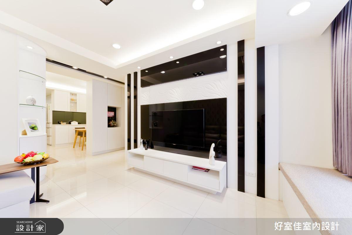 24坪老屋(16~30年)_簡約風客廳案例圖片_好室佳室內設計_好室佳_黑與白的簡約之4