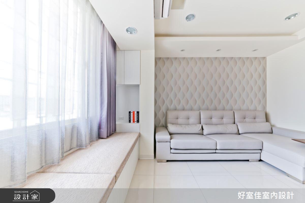 24坪老屋(16~30年)_簡約風客廳案例圖片_好室佳室內設計_好室佳_黑與白的簡約之5