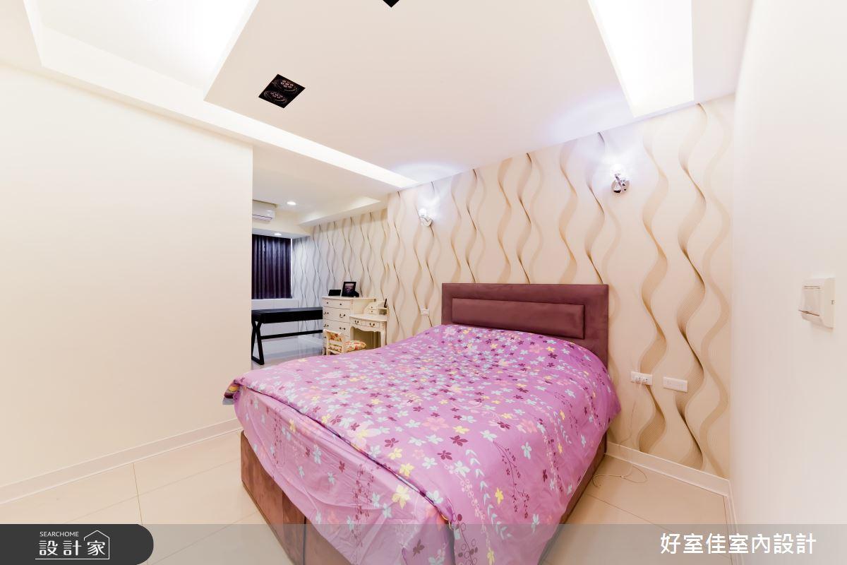 24坪老屋(16~30年)_簡約風臥室案例圖片_好室佳室內設計_好室佳_黑與白的簡約之11