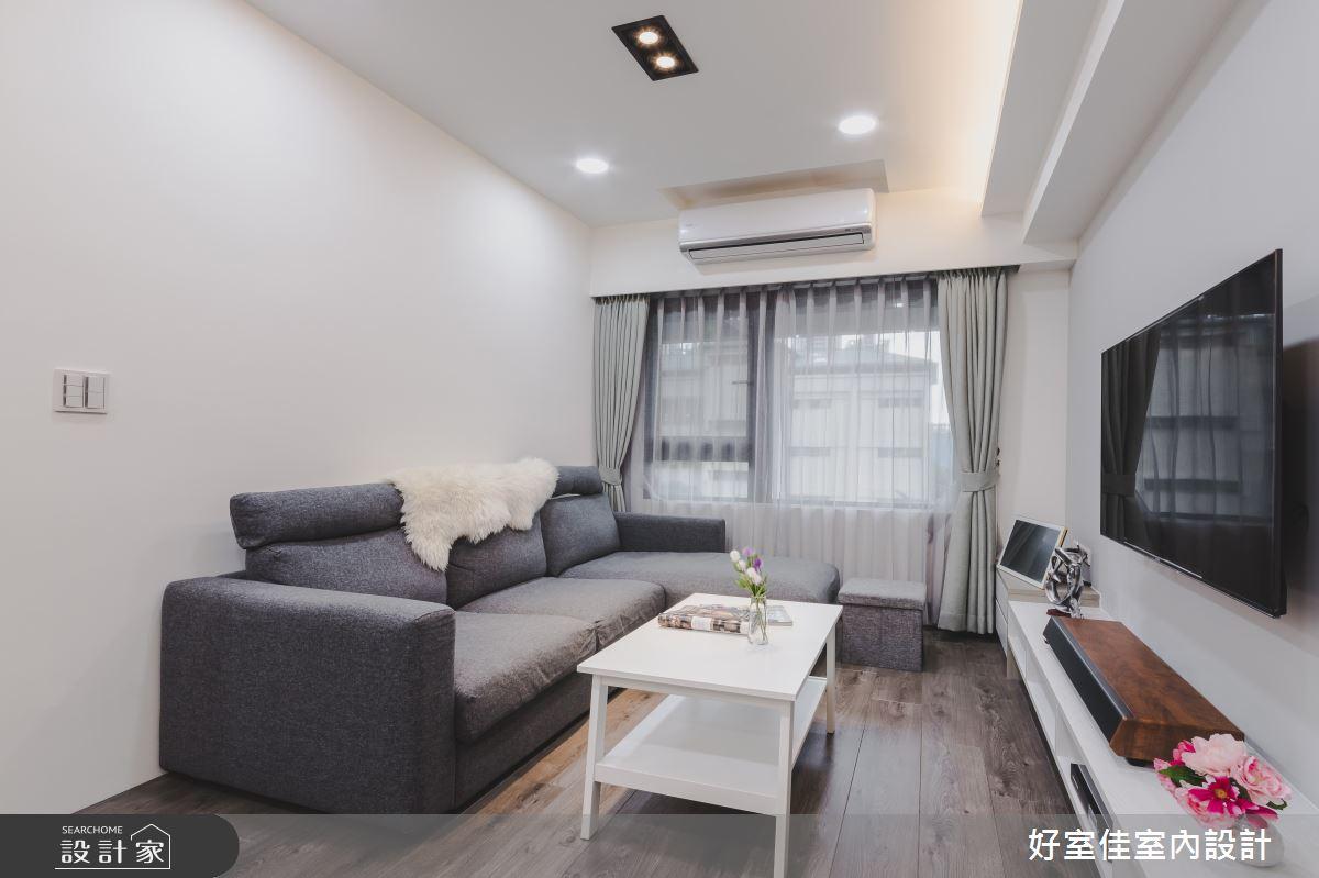 25坪新成屋(5年以下)_現代風客廳案例圖片_好室佳室內設計_好室佳_簡約輕盈好生活之3