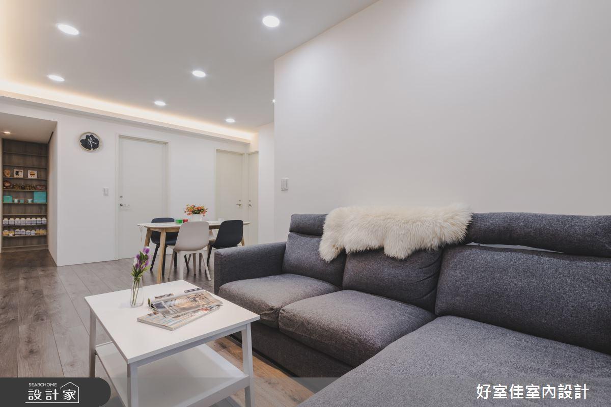 25坪新成屋(5年以下)_現代風客廳案例圖片_好室佳室內設計_好室佳_簡約輕盈好生活之4