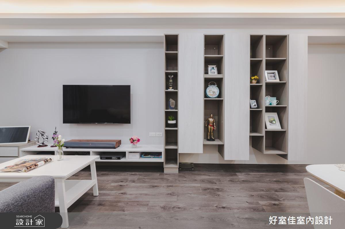25坪新成屋(5年以下)_現代風客廳案例圖片_好室佳室內設計_好室佳_簡約輕盈好生活之5