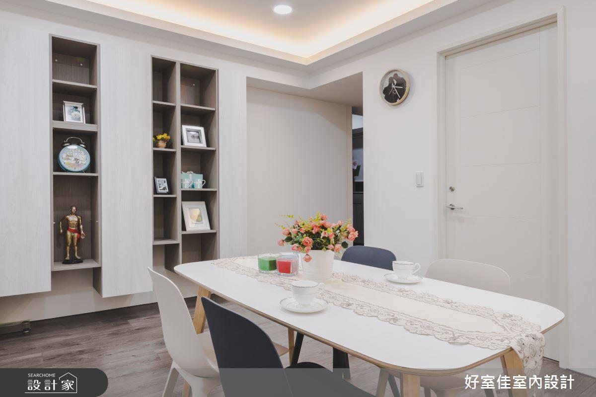 25坪新成屋(5年以下)_現代風餐廳案例圖片_好室佳室內設計_好室佳_簡約輕盈好生活之6