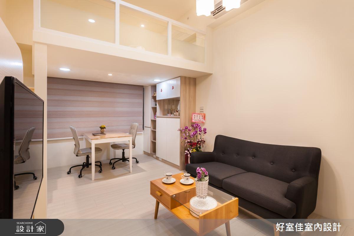 21坪新成屋(5年以下)_現代風客廳案例圖片_好室佳室內設計_好室佳_機能X甜蜜 樓中樓之3