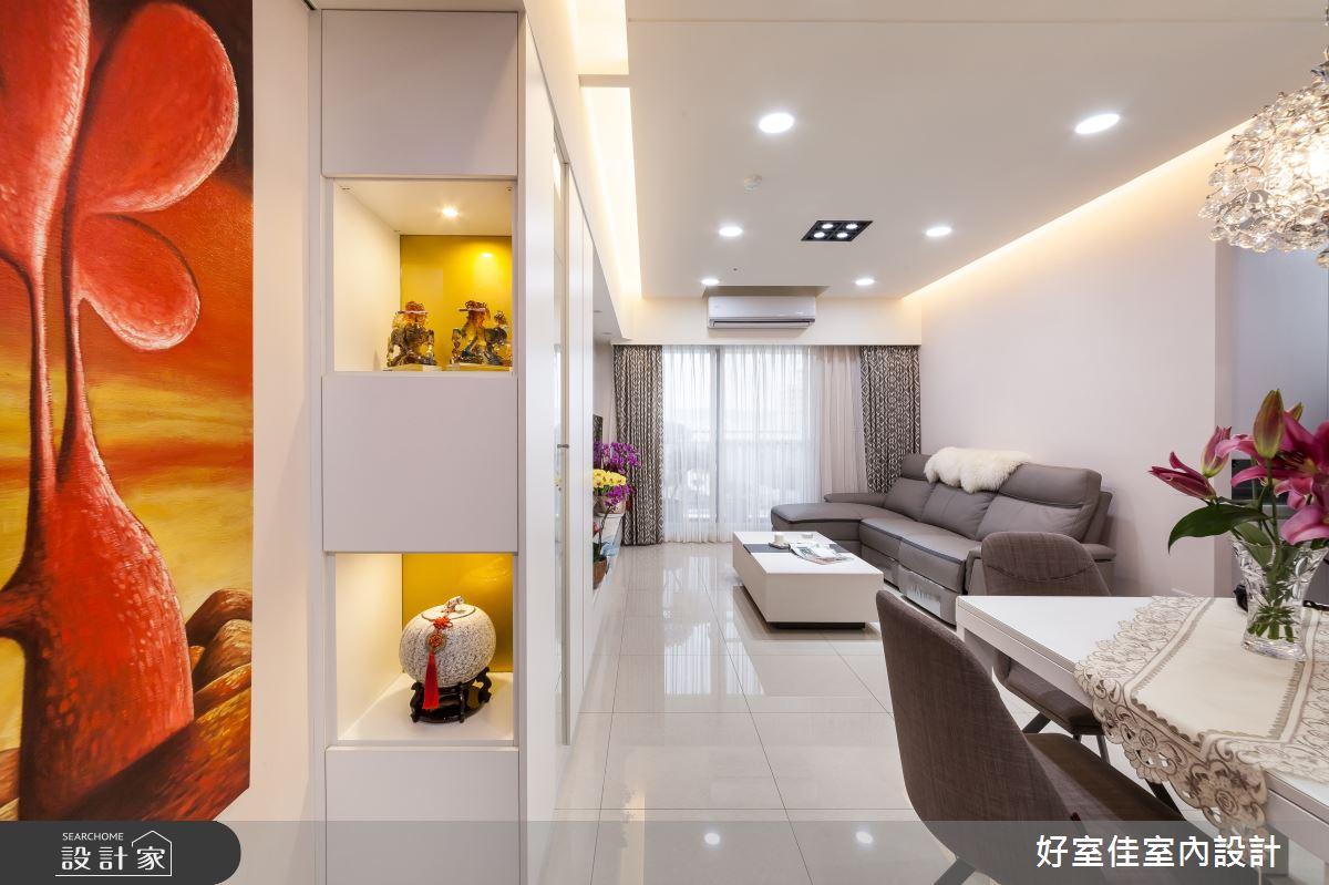 21坪_新古典餐廳案例圖片_好室佳室內設計_好室佳_雅致新古典風尚之2