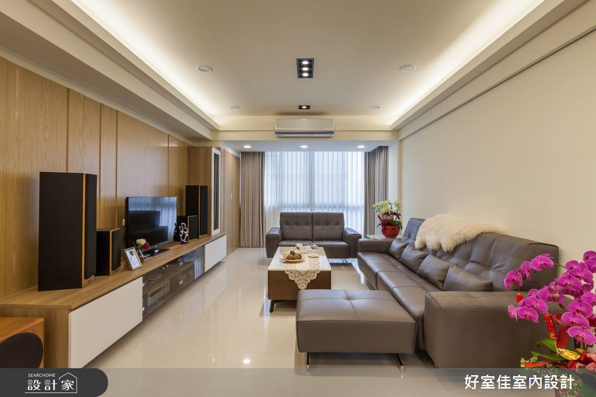 35坪老屋(16~30年)_現代風客廳案例圖片_好室佳室內設計_好室佳_愛上質感風格新居之3